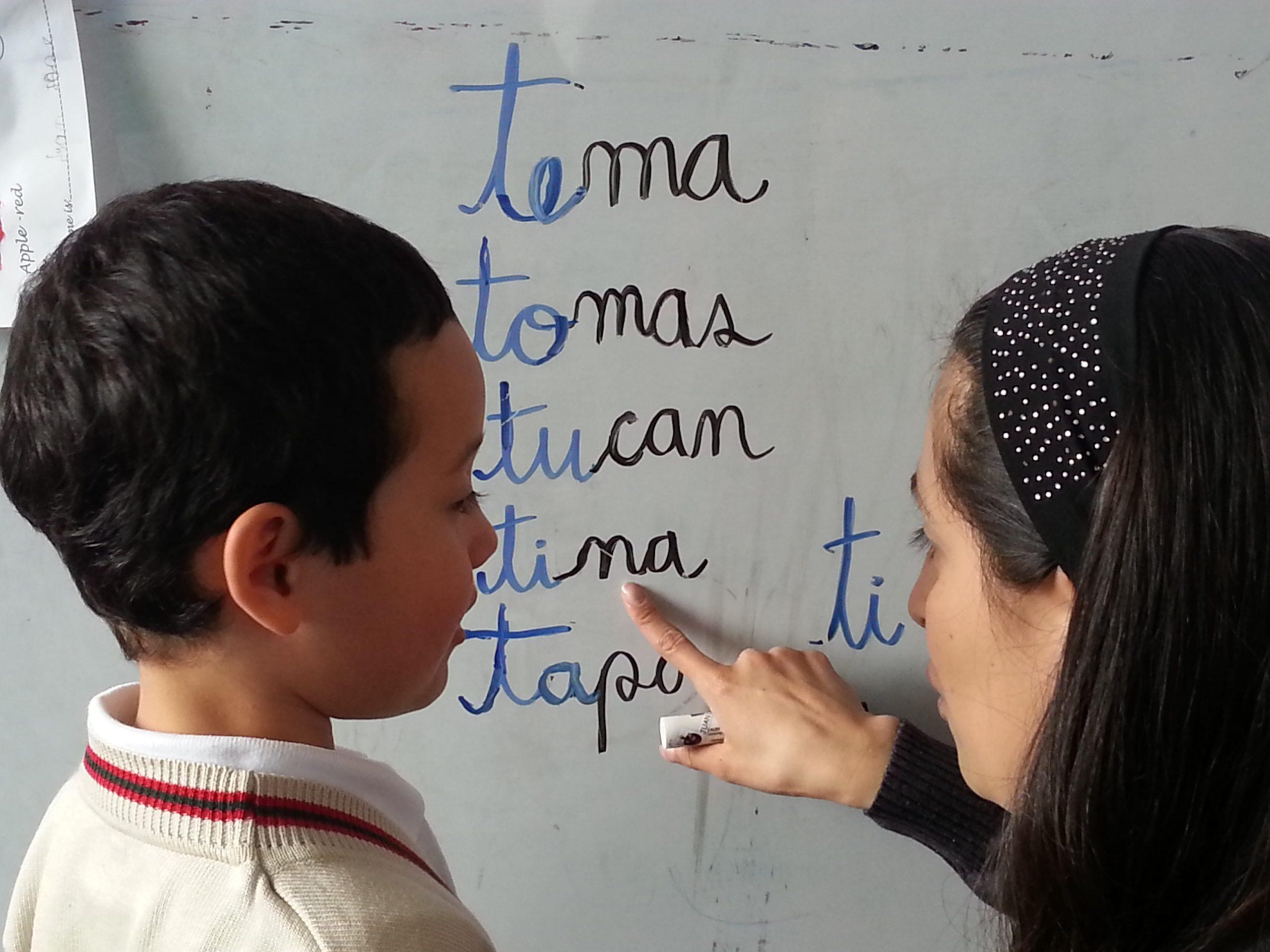 pedagojia-nuestro-enfoque-entendiendo-las-palabras-q-nos-rodean